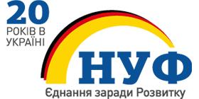 12_partner_logo
