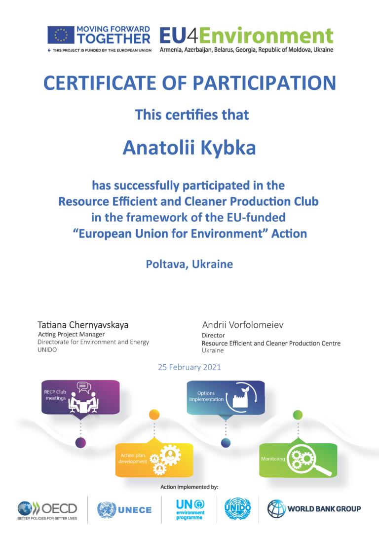 Anatolii Kybka-e-certificate-RECP Club Ukraine