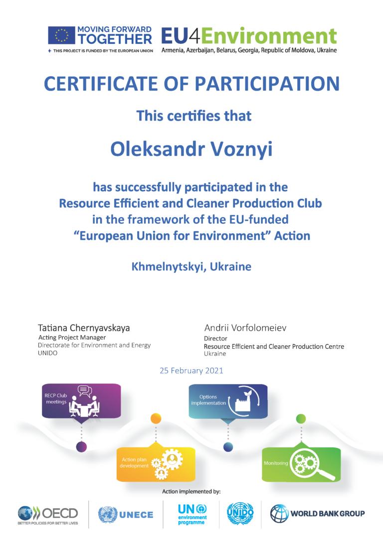 Oleksandr Voznyi-e-certificate-RECP Club Ukraine